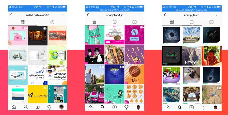instagram page template design blinkco - ۱۱ روش فوق العاده کاربردی و رایگان افزایش فالوور اینستاگرام واقعی + (ویدئو آموزشی)