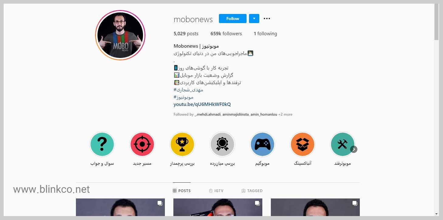 موبونیوز در اینستاگرام
